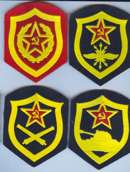 Soviet Arm Patches