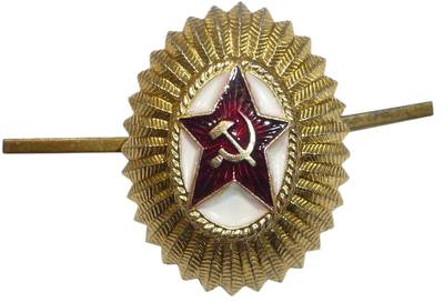 Soviet Cap Badge.